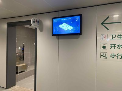 WinShine Big data for public restrooms